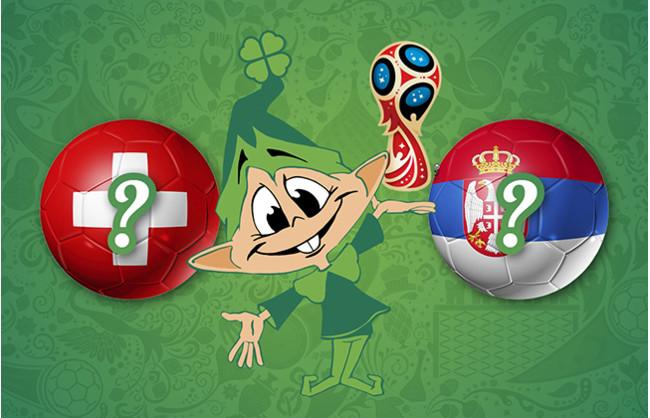 Pronostiquez le résultat du match Serbie - Suisse