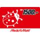 Gagnez des cartes cadeaux MediaMarkt d'une valeur de CHF 3'000.-