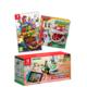 Gagnez votre pack Nintendo avec console et ensemble de jeux